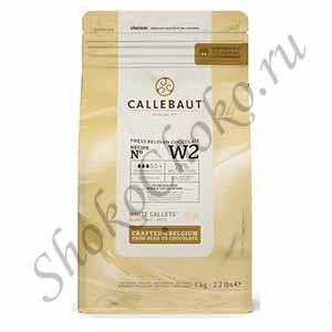 Бельгийский белый шоколад Callebaut 28 % какао 1 кг