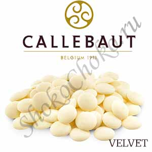 Бельгийский белый шоколад Velvet Callebaut 32 % какао 1 кг