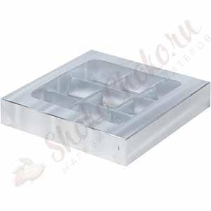 Коробка для конфет с крышкой серебро (На 9 конфет)