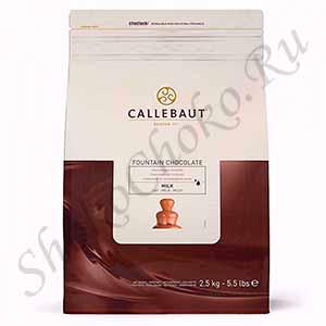 Молочный шоколад для фонтана Callebaut 37,8% 2,5 кг