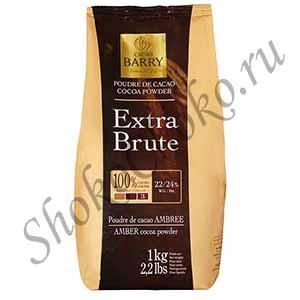 Какао порошок алкализованный Cacao Barry Extra Brute 1 кг