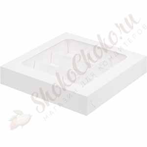 Коробка для конфет с крышкой белая (На 9 конфет)