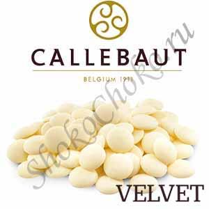 Бельгийский белый шоколад Velvet Callebaut 32 % какао 500 гр