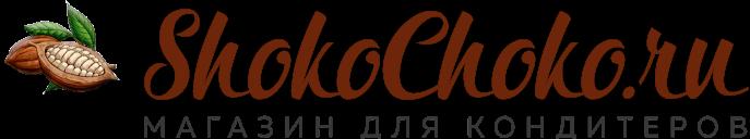 Шоколатье Ру Интернет Магазин Официальный Сайт